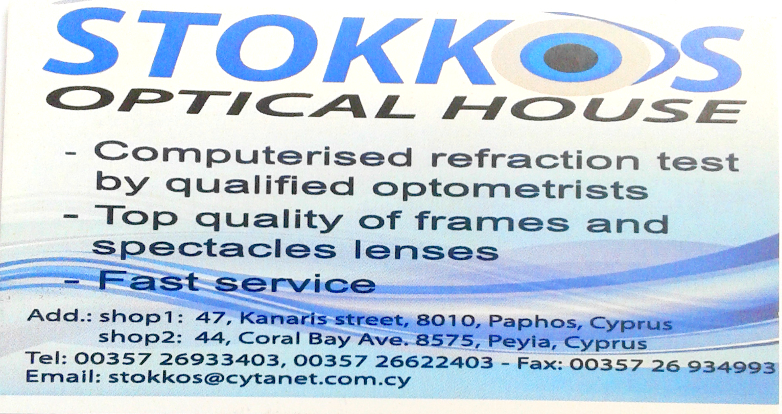 Stokkos Optical House