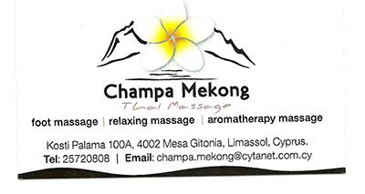 Champa Mekong