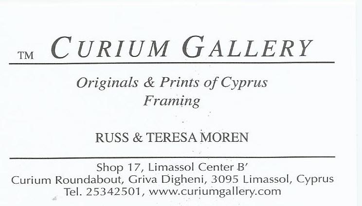 Curium Gallery